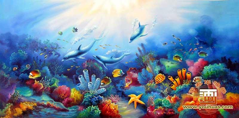 海洋 海底世界油画