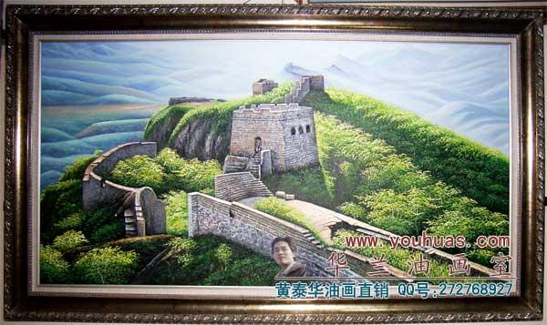 【長城油畫風景】寫實派萬里長城風景油畫作品