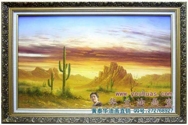 【风景油画/原创风景油画/写实油画风景画】风景油画